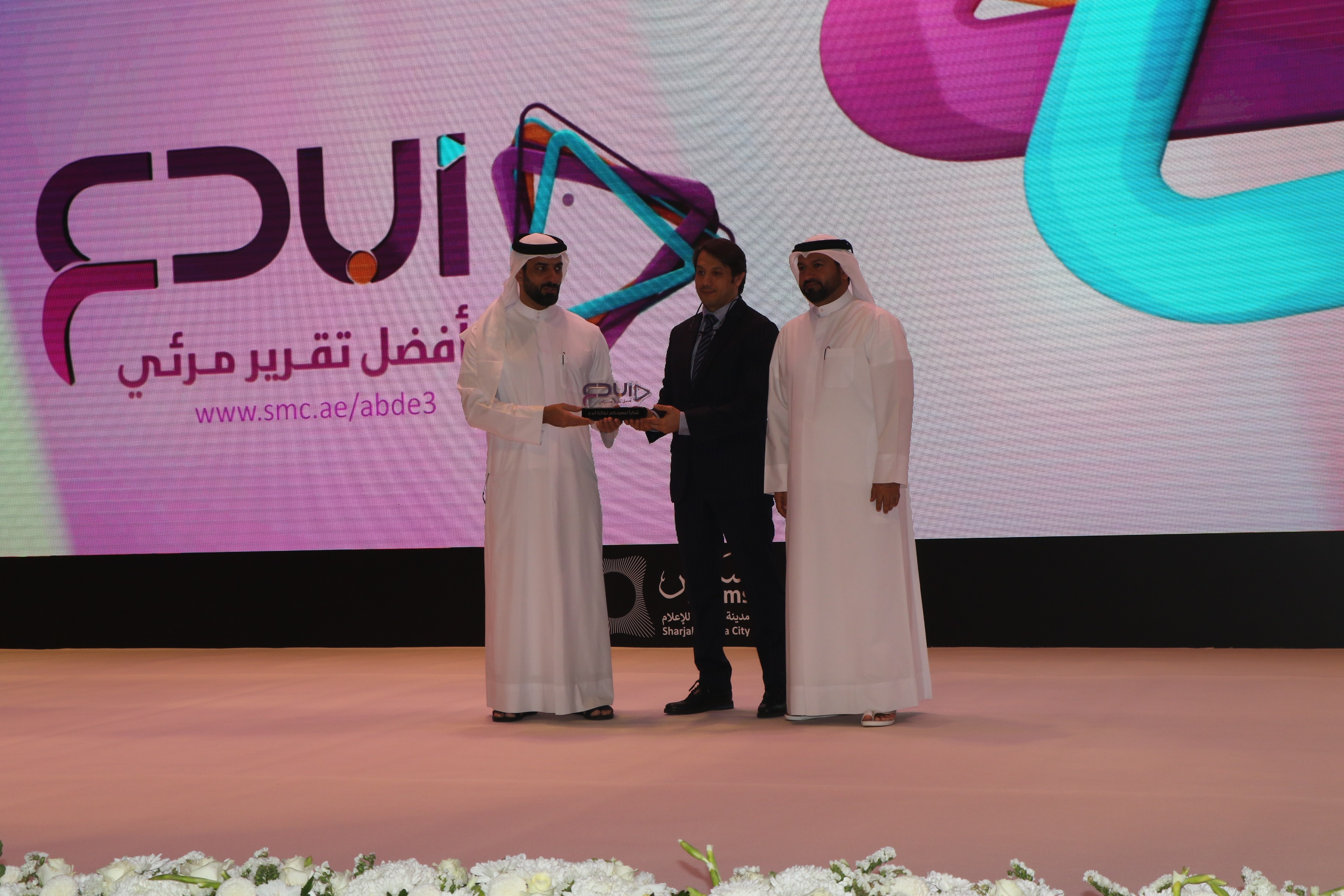 مشاركة مدينة الشارقة للإعلام (شمس) في جائزة أبدع