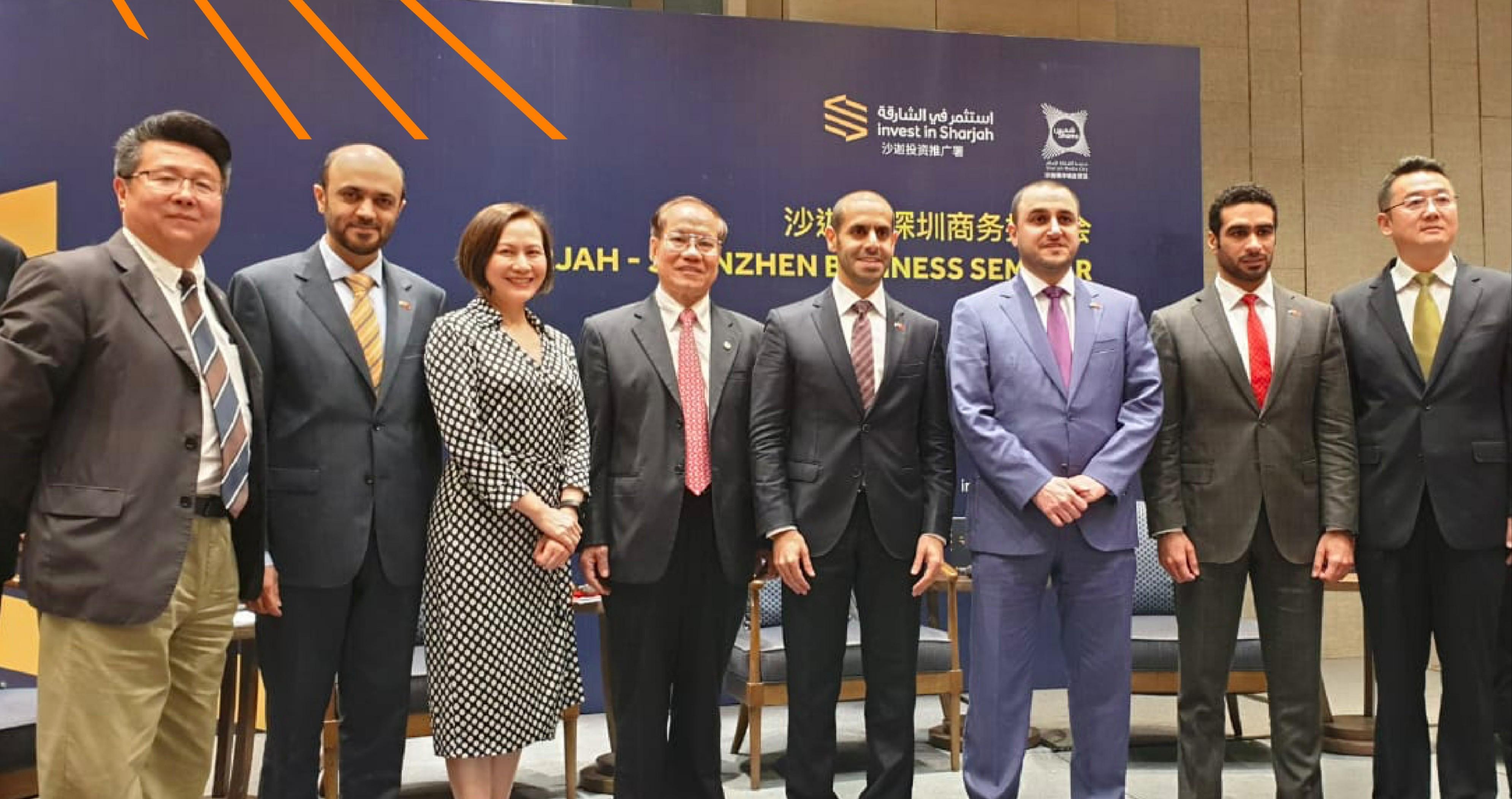 ملتقى الأعمال بين الشارقة وشنجن في الصين