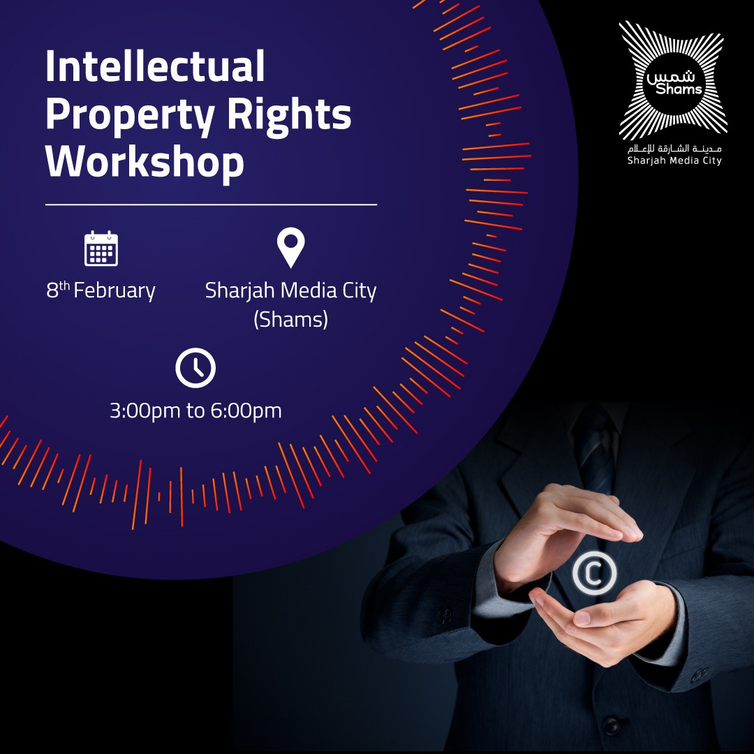 Intellectual Property Rights (IPR) Workshop by Shams