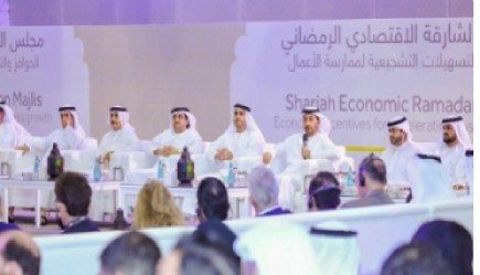 Economic Majlis Highlights Importance of Incentives in Supporting Business Sectors in Sharjah