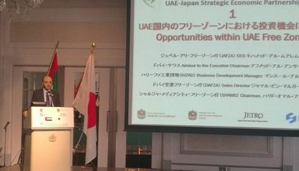 Sharjah Media City, Ministry of Economy Reinforce Ties With Japan at UAE–Japan Business Strategic Forum