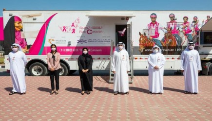 Sharjah Media City (Shams) runs breast cancer screenings for all its employees and visitors