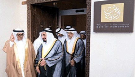 Sultan opens Bait Al Naboodah post renovation